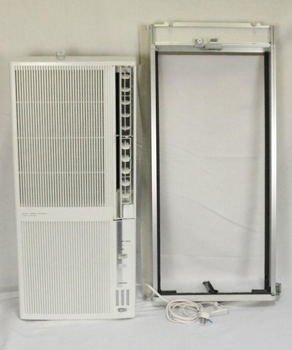 【ト滝】 直接引取り歓迎 CORONA コロナ 冷暖房ウインドエアコン CWH-A1818 窓用 ルーム