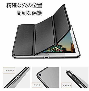(ダークブラック) KENKE iPad 9.7 2017/2018 ケース 軽量 薄型 耐衝撃 放熱 三つ折りスタンド オート_画像8