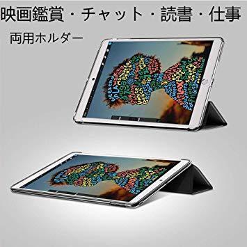 (ダークブラック) KENKE iPad 9.7 2017/2018 ケース 軽量 薄型 耐衝撃 放熱 三つ折りスタンド オート_画像4