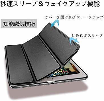 (ダークブラック) KENKE iPad 9.7 2017/2018 ケース 軽量 薄型 耐衝撃 放熱 三つ折りスタンド オート_画像5