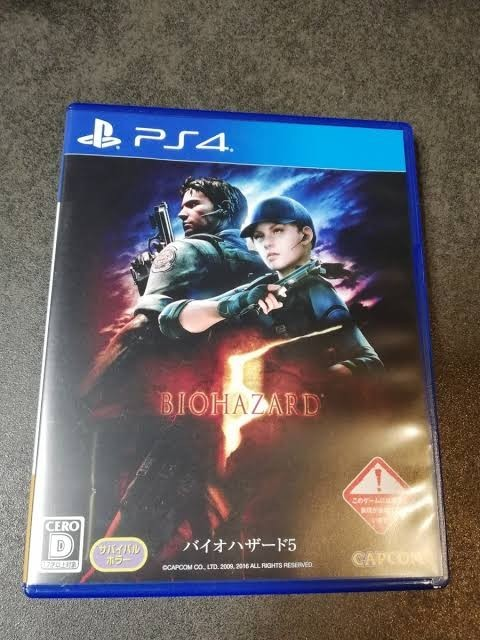 PS4 バイオハザード5 ソフト