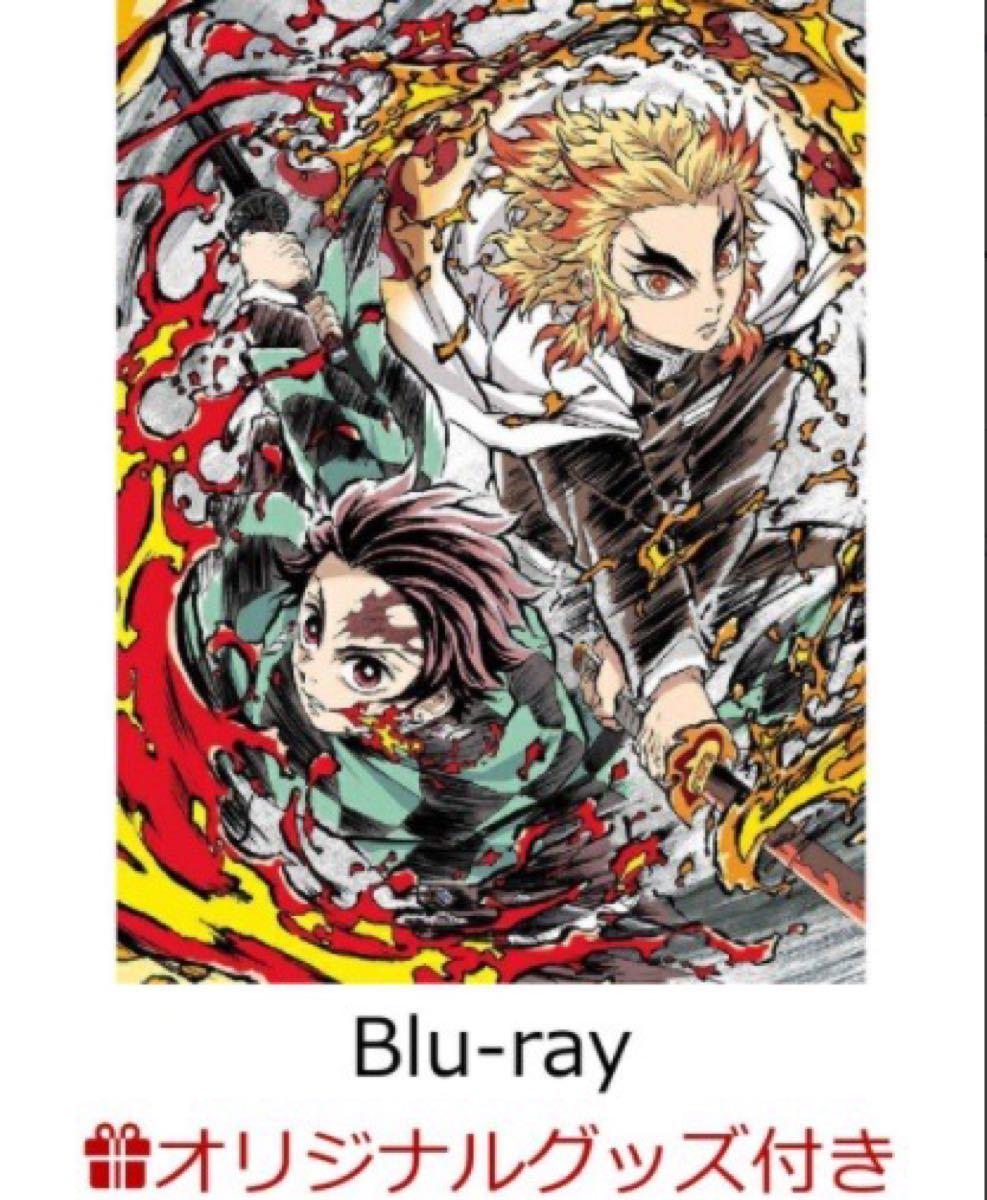 【初回限定版Blu-ray】劇場版「鬼滅の刃」無限列車編【完全生産限定版】