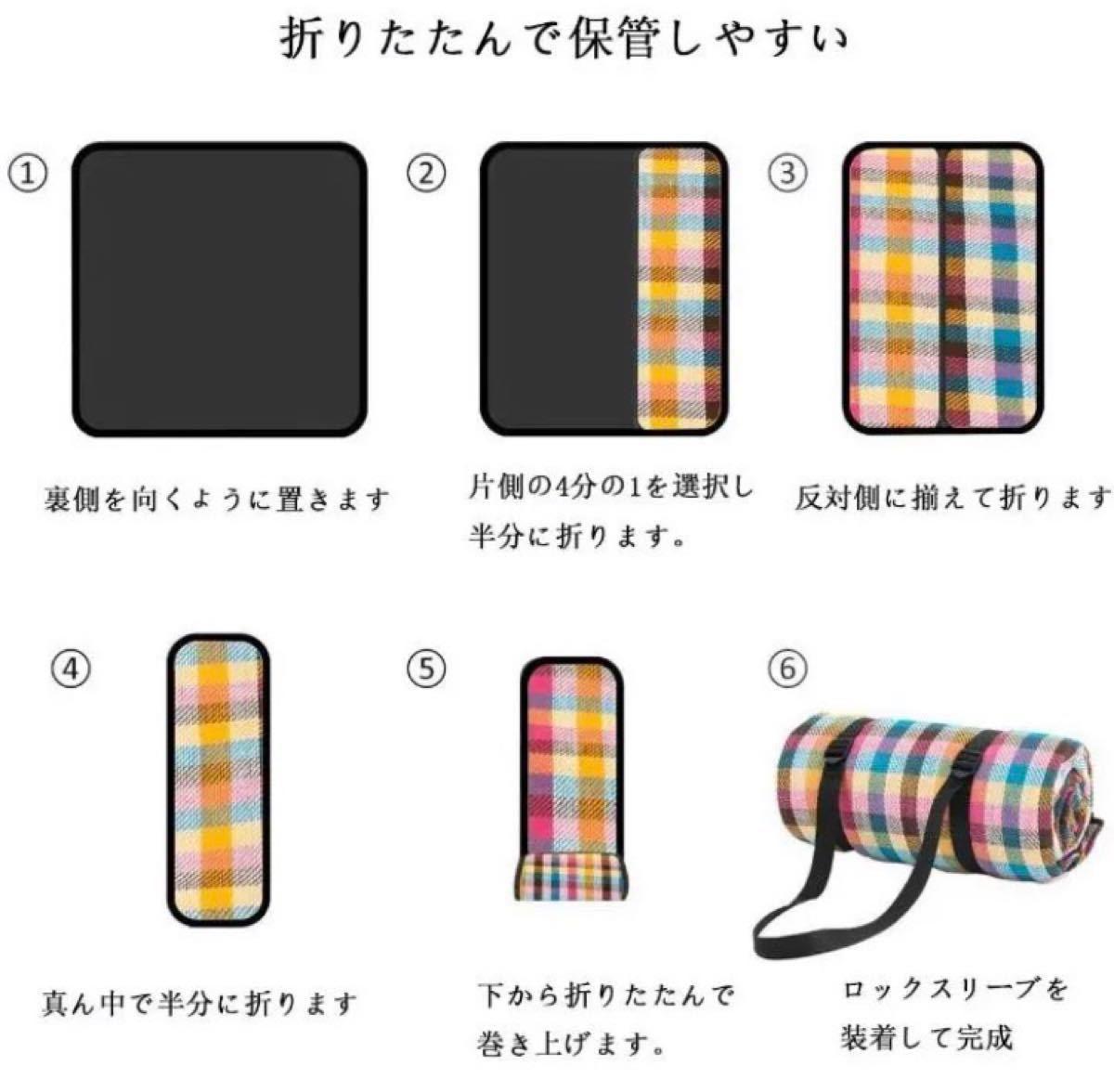 新品 ピクニック キャンピングマット レジャーシート マット 収納袋付き ショルダー型 可愛い 原色 運動会 花火大会 コンパクト