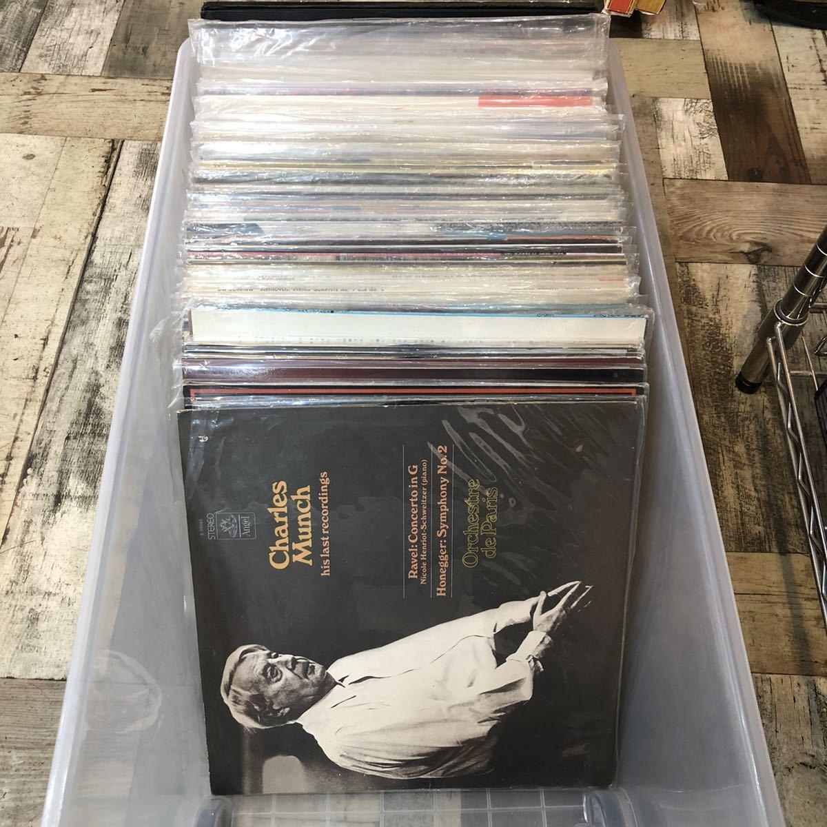 お宝発見 クラシック中心 レコード 大量まとめ売り 約60枚