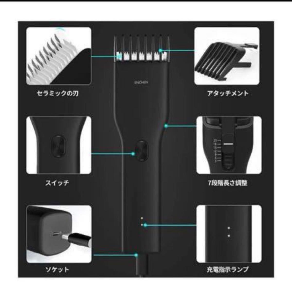 電動バリカン 散髪用 ヘアカッター USB充電式 アタッチメント付き
