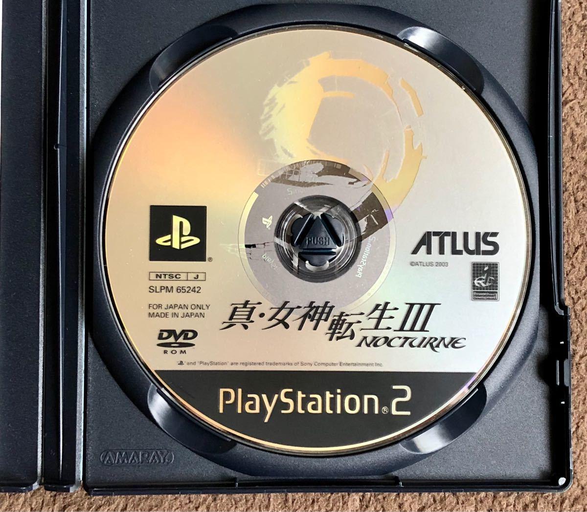 PS2 真・女神転生3 NOCTURNE プレイステーション2 ソフト 【箱説有・ 簡易清掃済・ 動作確認済】