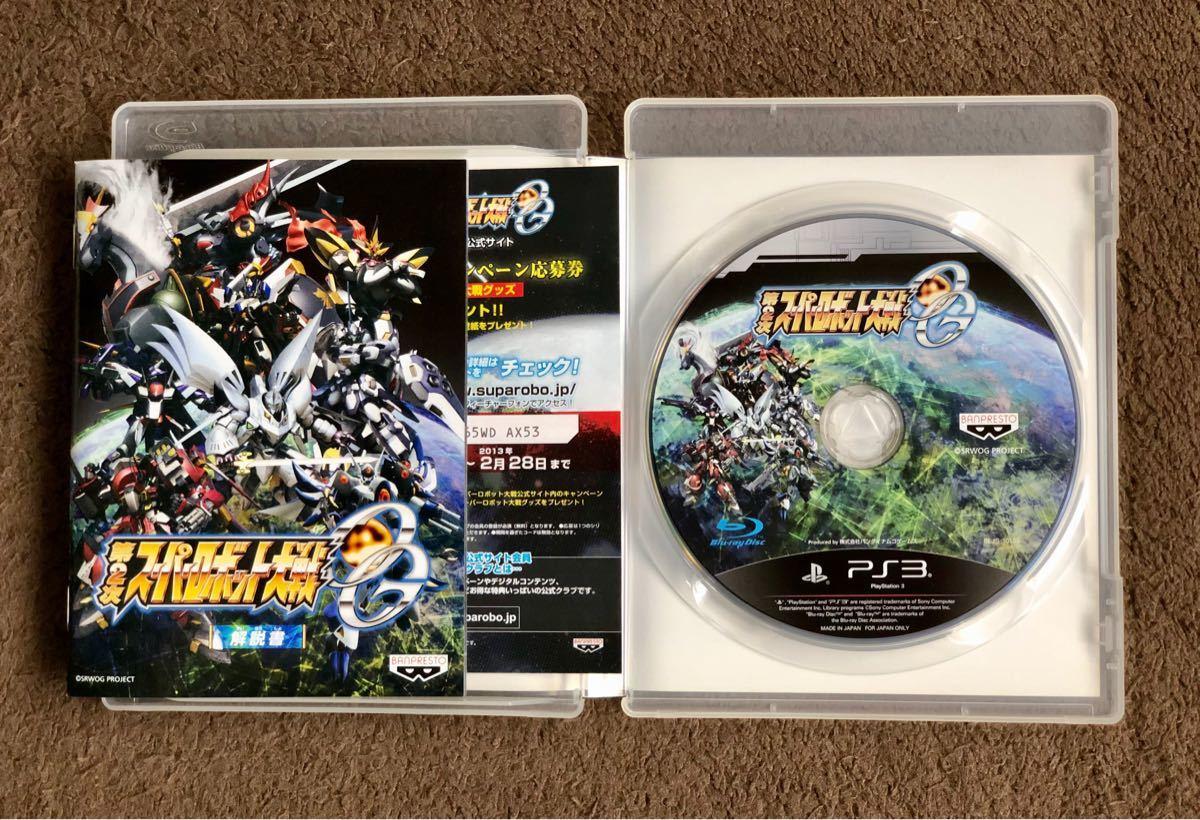 PS3 第2次スーパーロボット大戦OG プレイステーション3 ソフト 【箱説有・動作確認済 】