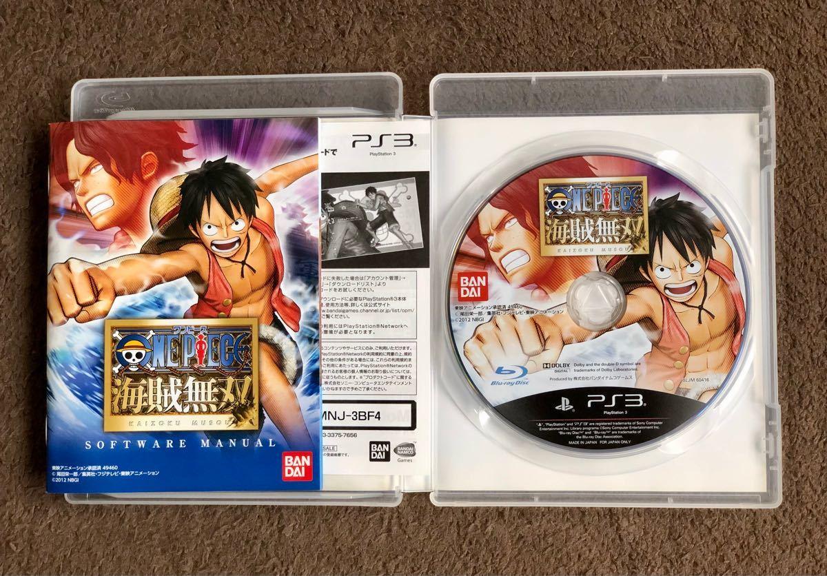 PS3 ワンピース 海賊無双 ONE PECE プレイステーション3 ソフト 【箱説有・動作確認済 】