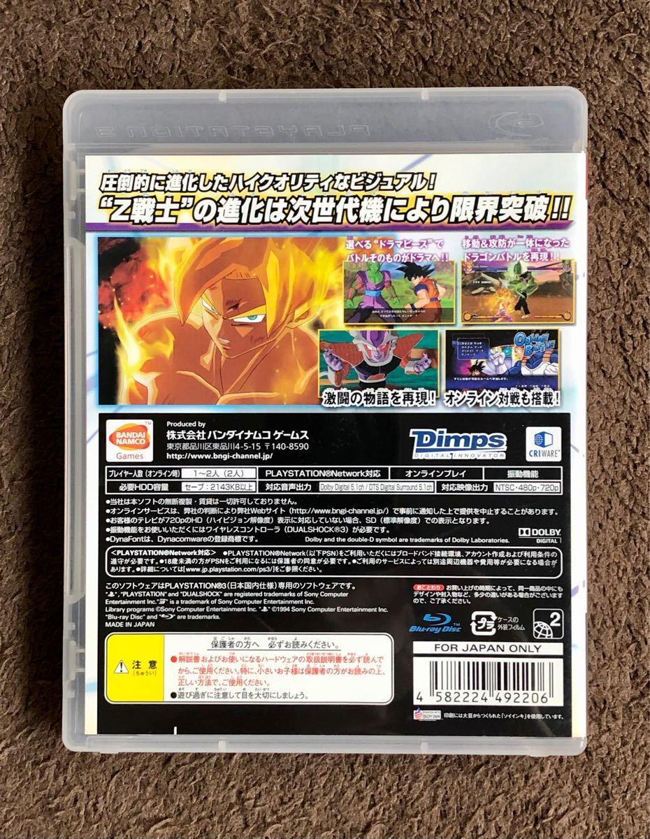 PS3 ドラゴンボールZ バーストリミット プレイステーション3 ソフト 【箱説有・動作確認済 】