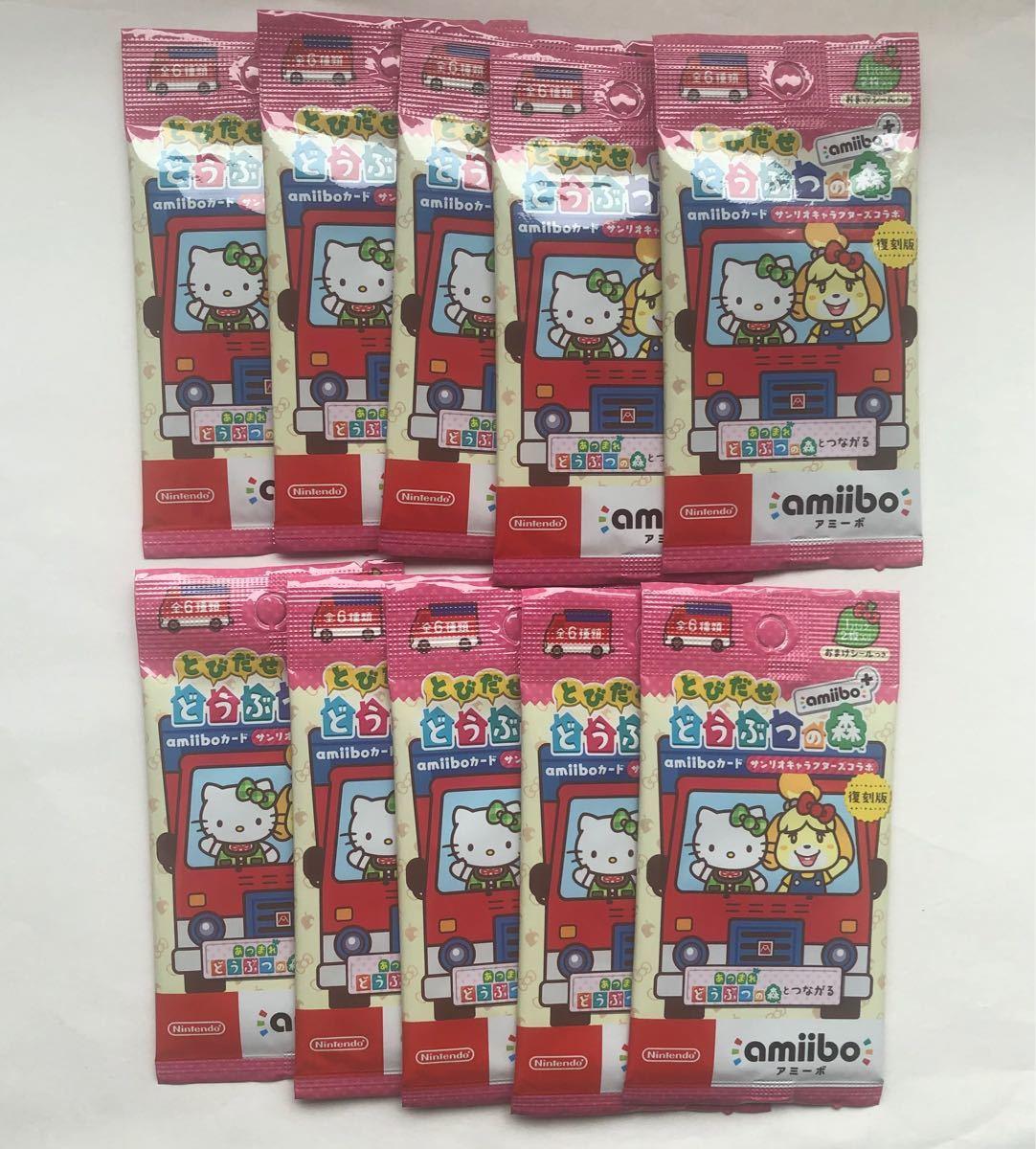 とびだせどうぶつの森amiibo+ amiiboカード サンリオキャラクターズ 10パック