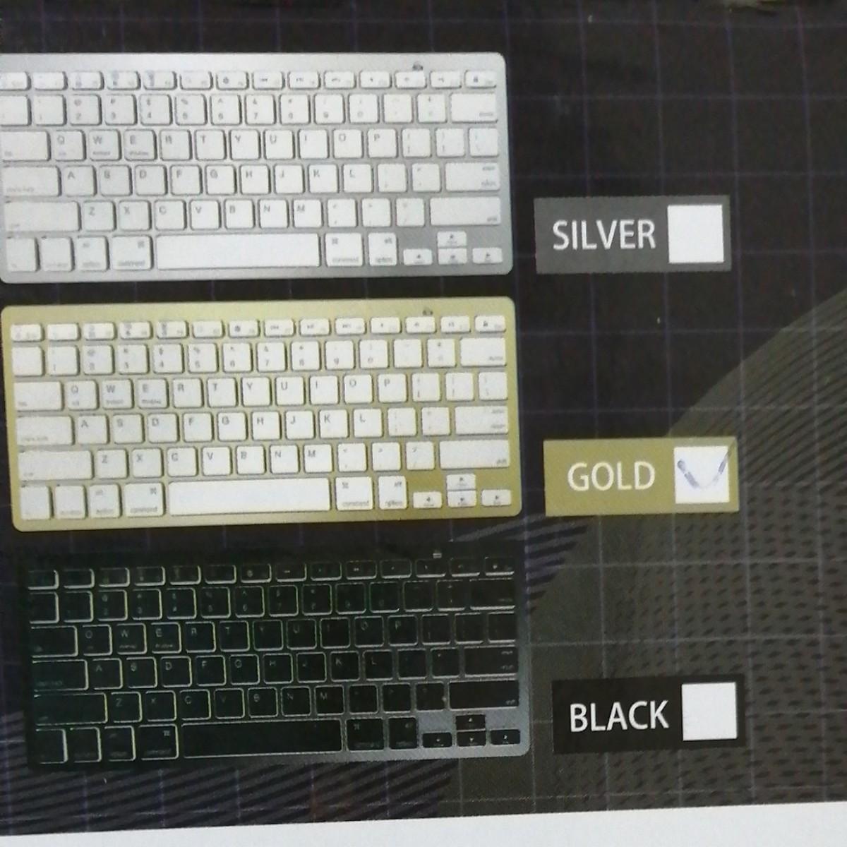 ワイヤレスキーボード/GOLD