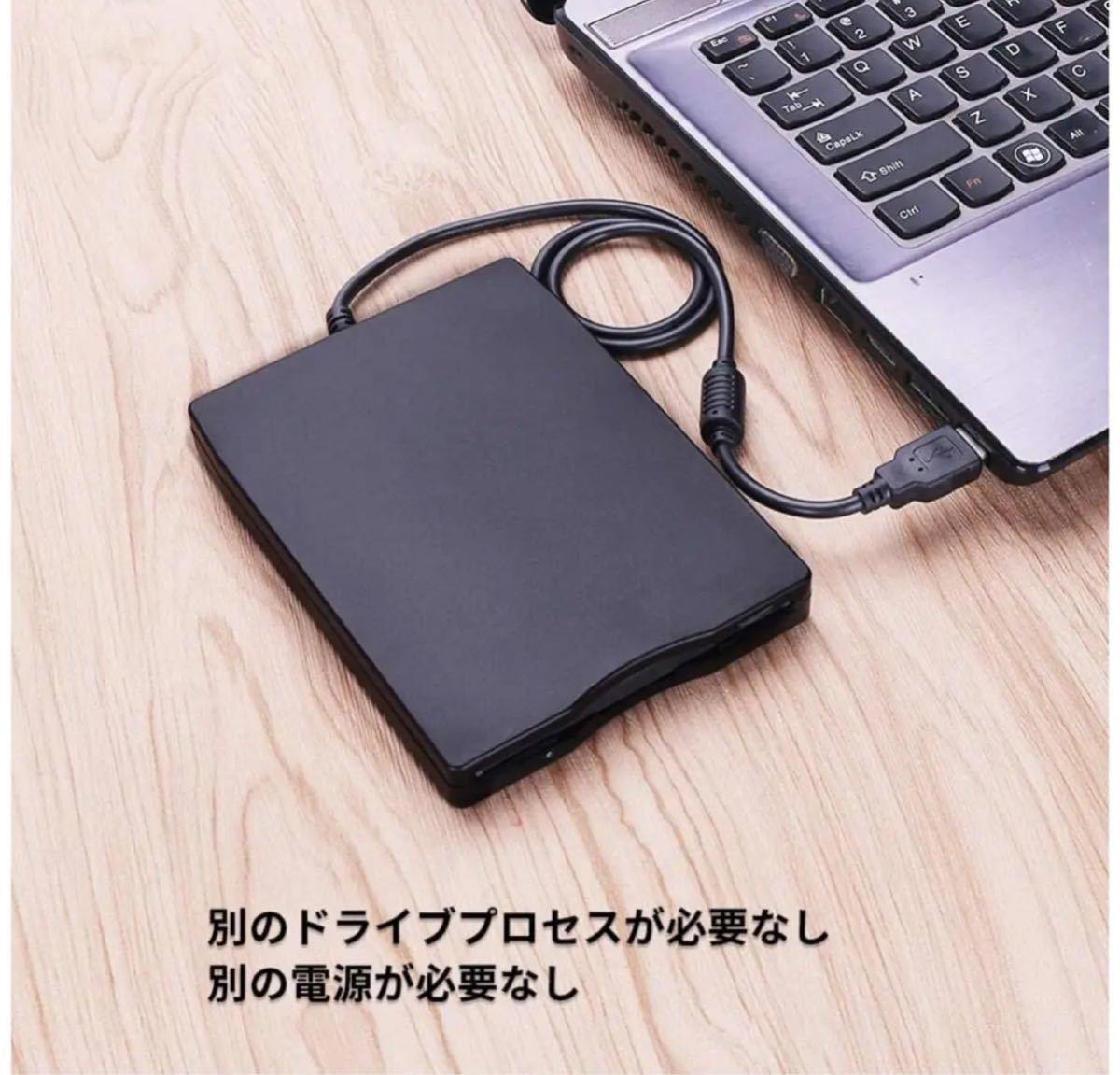 外付けフロッピーディスクドライブUSBFDDフロッピーディスクドライブ