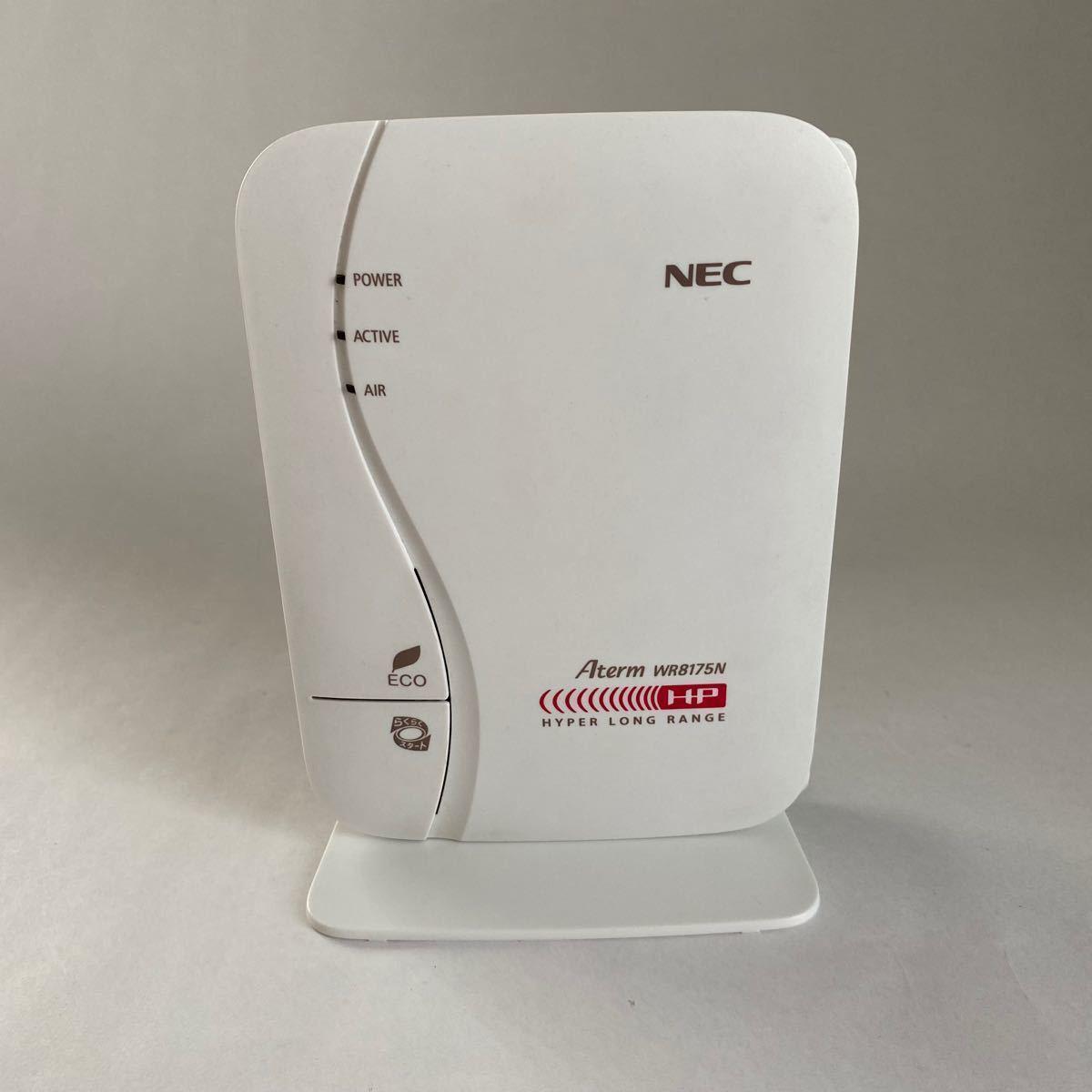 NEC 無線LAN Wi-Fiルーター Aterm PA-WR8175N-HP