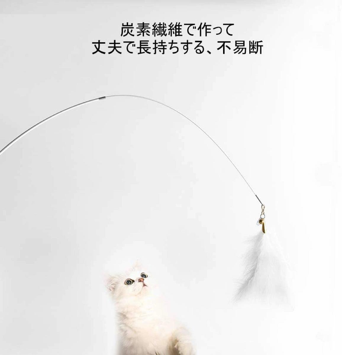猫おもちゃ人気釣り竿 猫じゃらし羽のおもちゃ ねこじゃらし伸縮可能 天然鳥の羽棒鈴付き 人気 一人遊び 運動不足解消