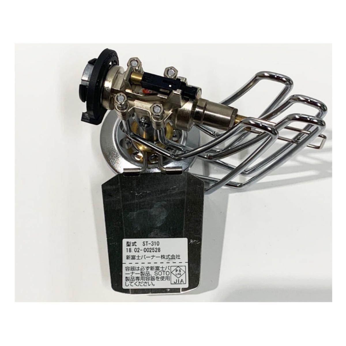 SOTO/ソト レギュレーターストーブ ST-310&パワーガス ST-7601&シェラカップ ST-SC20