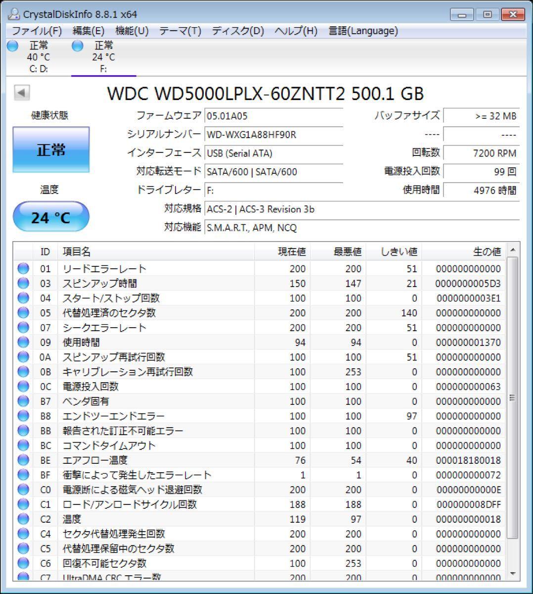 ポータブル HDD 500GB ハードディスク 外付け 320GB 上 1TB下