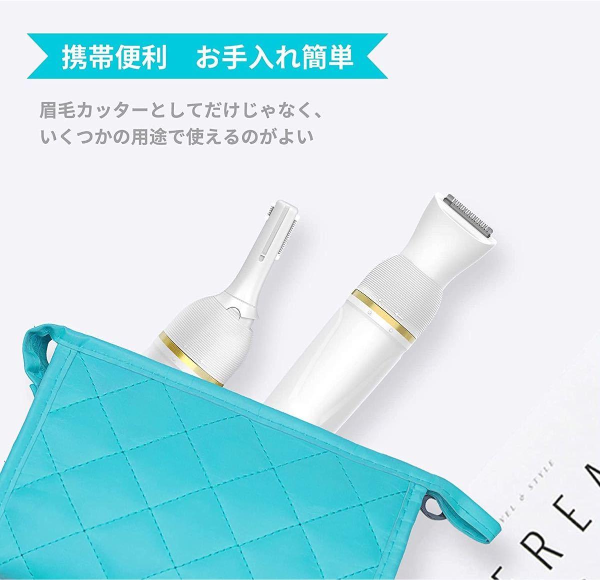 眉毛シェーバー フェイスシェーバー 男女兼用 30°角度調整 水洗い可