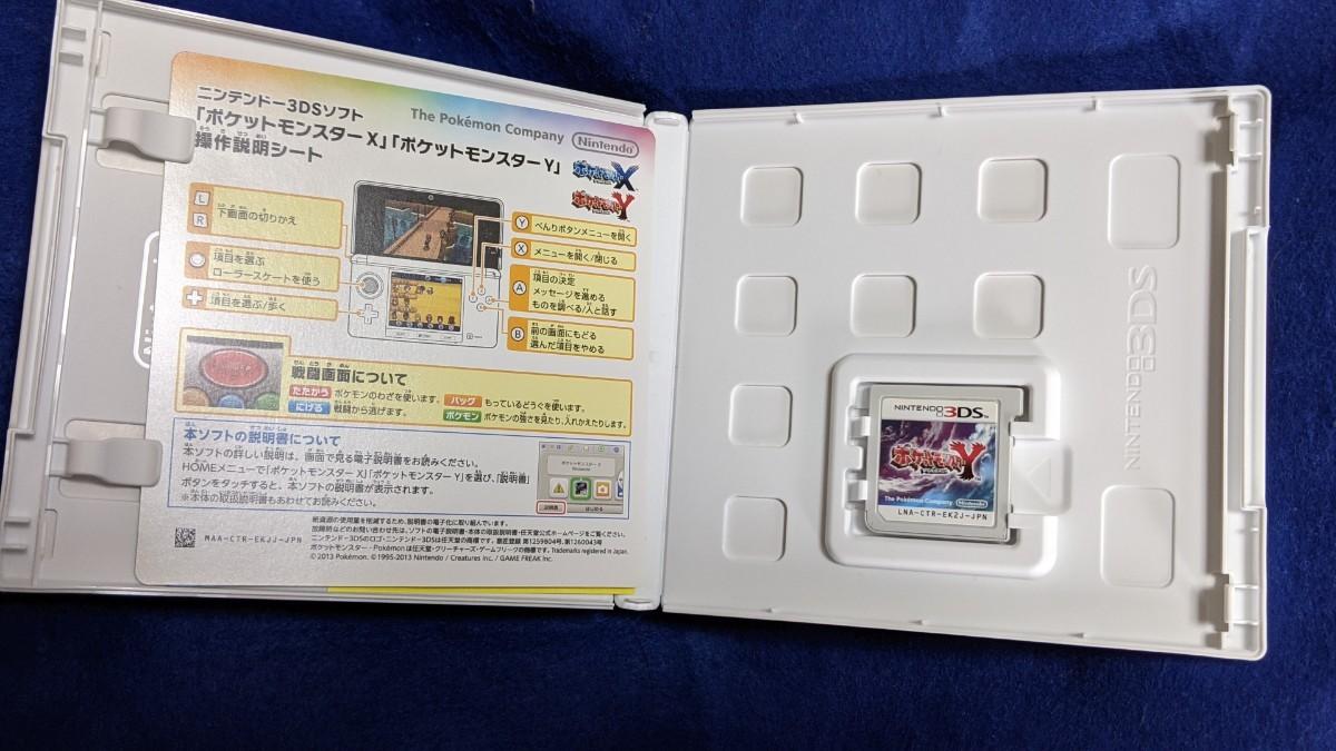 ポケットモンスターY 3DSソフト ポケモン 任天堂3DS