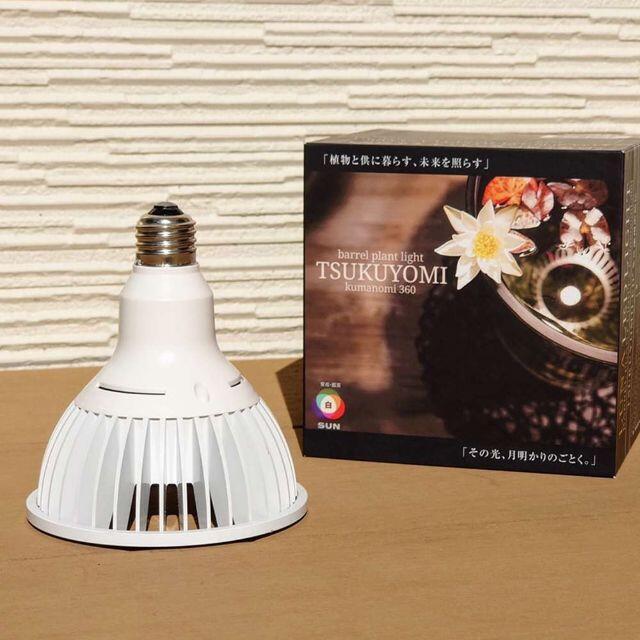 ツクヨミ 初回限定リフレクター付 TSUKUYOMI LED 20W 植物育成LED 太陽光LED アクアリウムLED テラリウム 室内太陽光LED ホワイトボディ_画像1