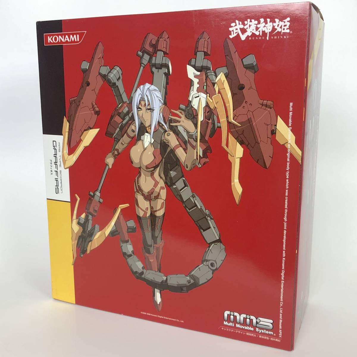 ◆◇武装神姫 グラフィオス コナミ ◇◆