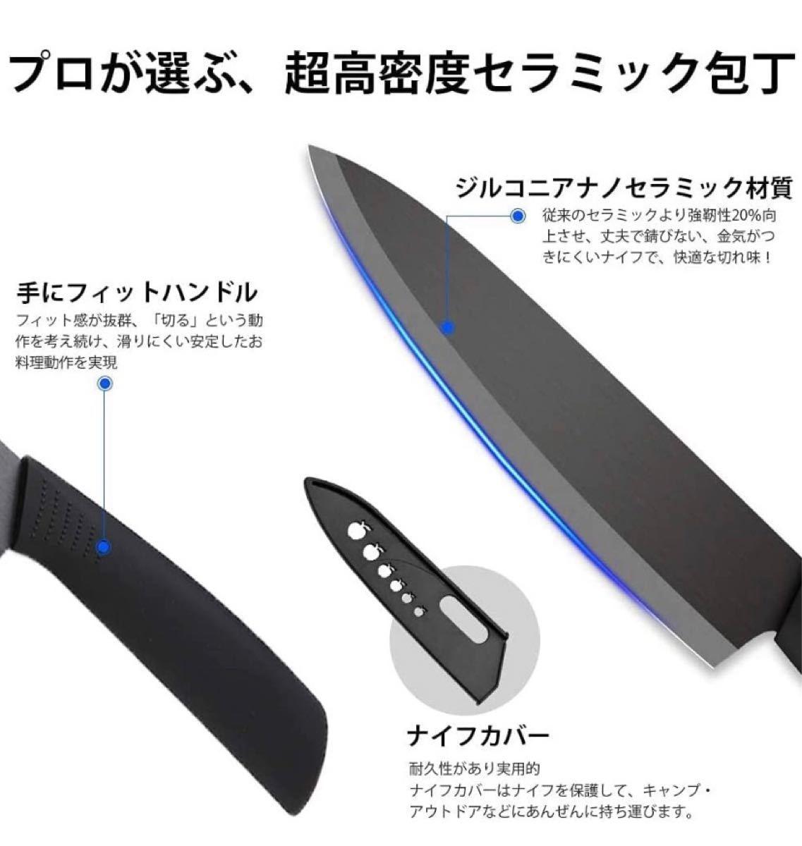 【送料無料】セラミック包丁 包丁セット 黒刃 ナイフ