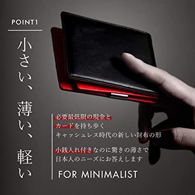 ブラック 【Village Variety】マネークリップ メンズ 財布 薄い 二つ折り 本革 小銭入れ付き_画像3