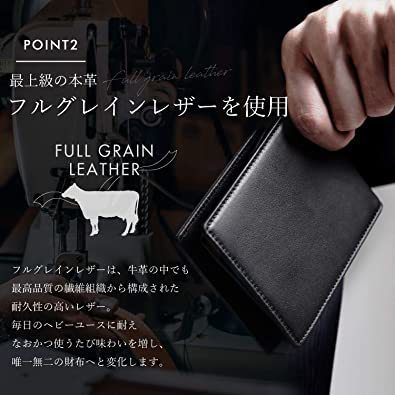 ブラック 【Village Variety】マネークリップ メンズ 財布 薄い 二つ折り 本革 小銭入れ付き_画像4
