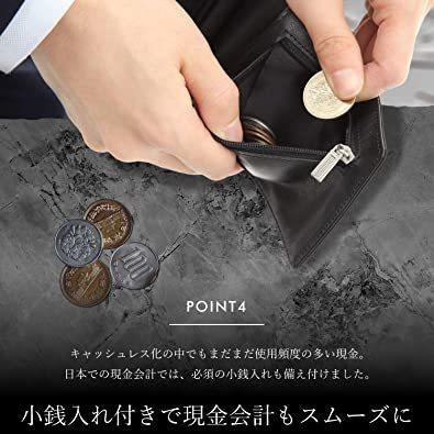 ブラック 【Village Variety】マネークリップ メンズ 財布 薄い 二つ折り 本革 小銭入れ付き_画像6