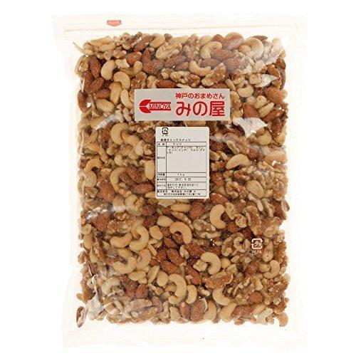 1kg ミックスナッツ 素焼きミックスナッツ 1kg 製造直売 無添加 無塩 無植物油 (アーモンド カシューナッツ_画像1
