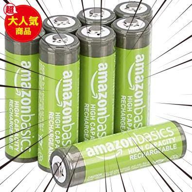 【即決大特価】充電池 Amazonベーシック M225 高容量充電式ニッケル水素電池単3形8個パック(充電済み、最小容量 2400mAh、約500回使用可能)_画像5