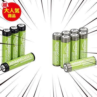 【即決大特価】充電池 Amazonベーシック M225 高容量充電式ニッケル水素電池単3形8個パック(充電済み、最小容量 2400mAh、約500回使用可能)_画像1