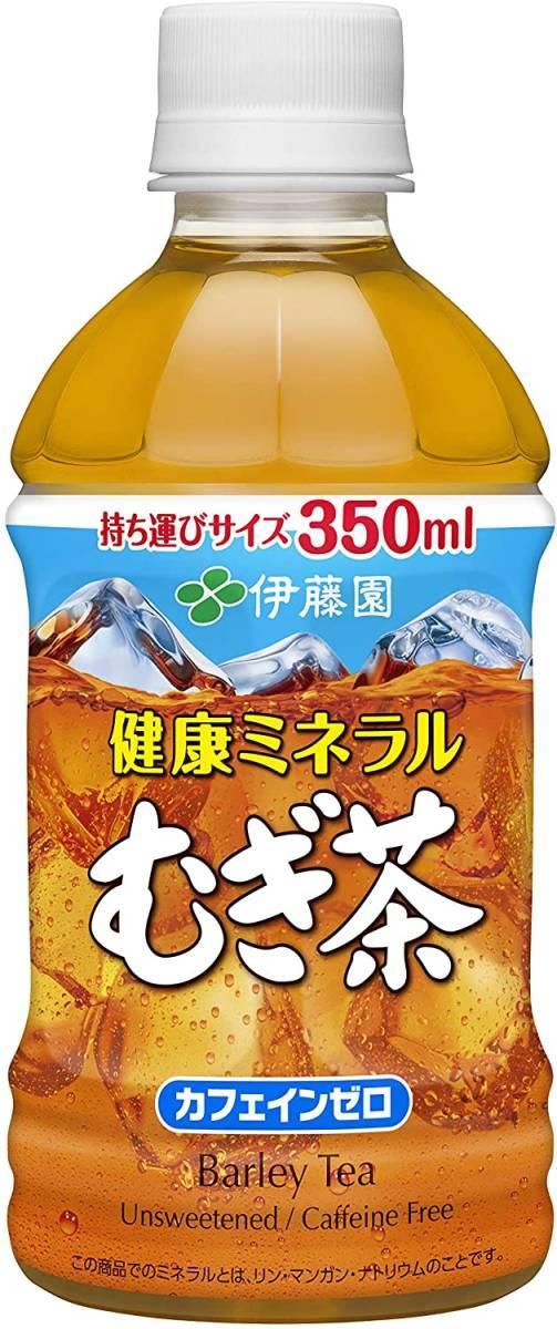 ミネラルごくごく!伊藤園 健康ミネラルむぎ茶 350ml ×24本 デカフェ・ノンカフェイン_画像1