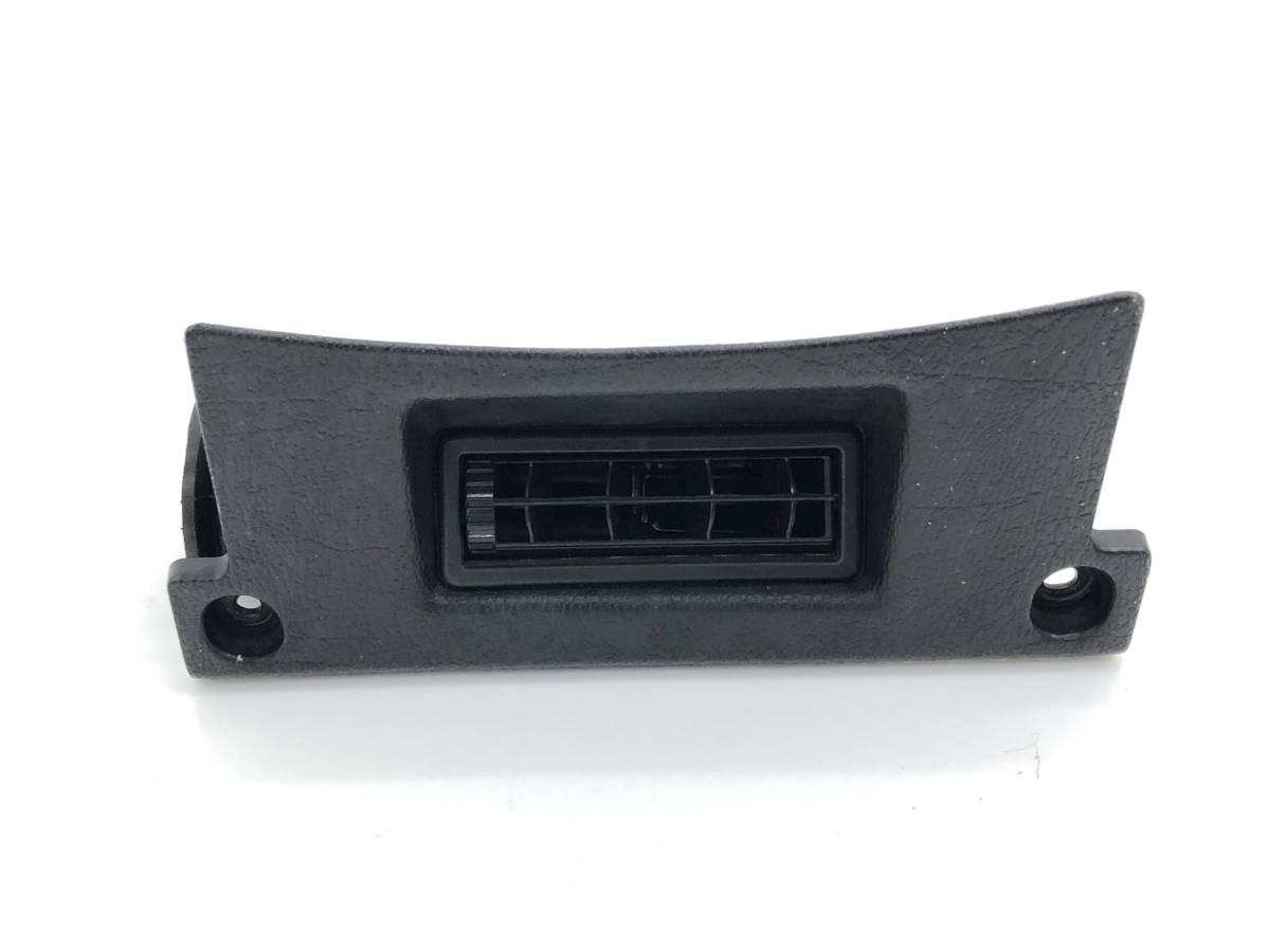 _b61180 マツダ サバンナRX-7 E-FC3S エアコン吹出口 ルーバー 運転席側 RH トリム カバー 内装 FD8 F044-64-251 FC3C_画像1
