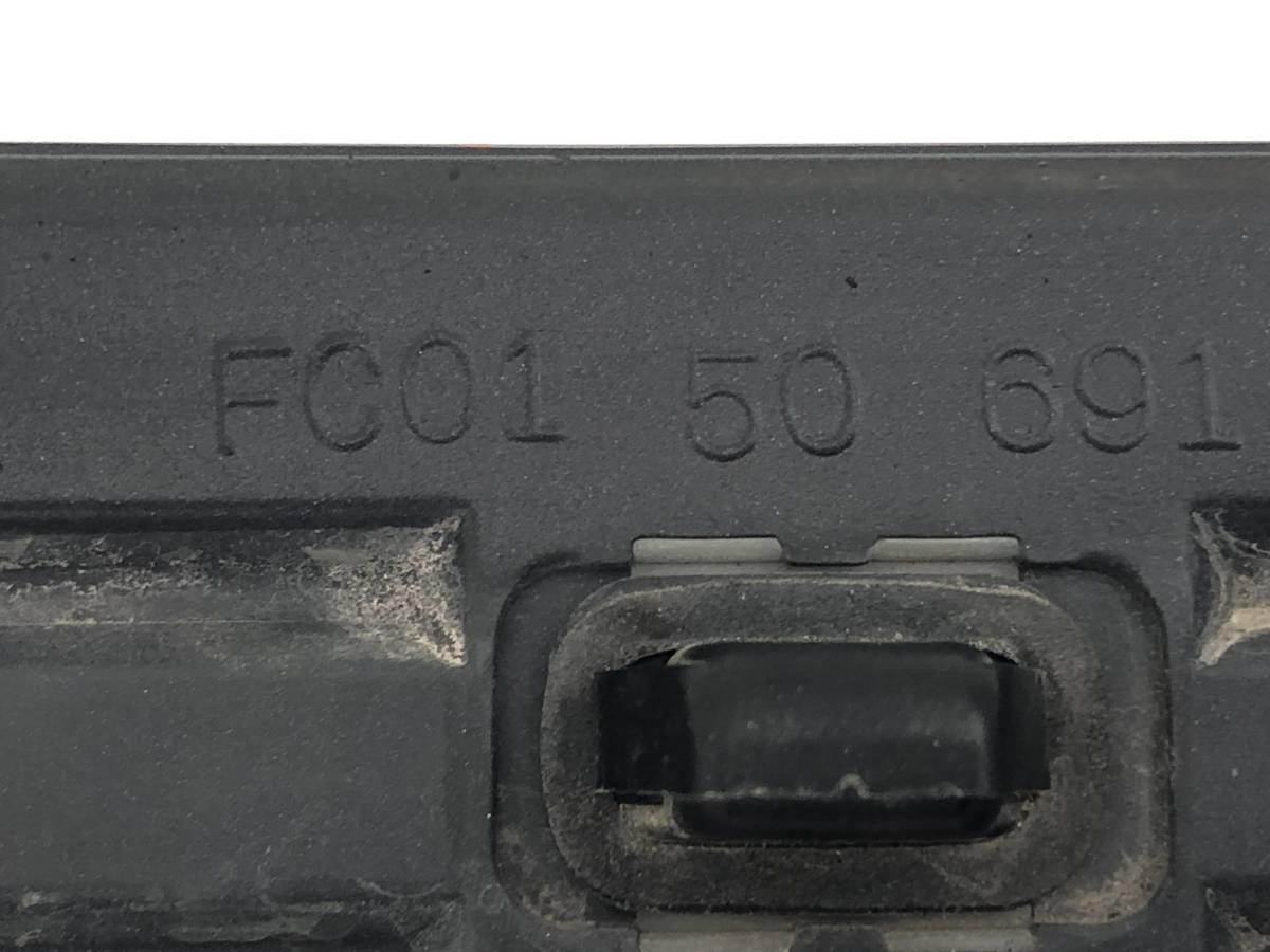 _b61180 マツダ サバンナRX-7 E-FC3S フロント フェンダー 後部 モール 左右 LH RH FC01-50-691 / FC01-50-681 3G_画像8