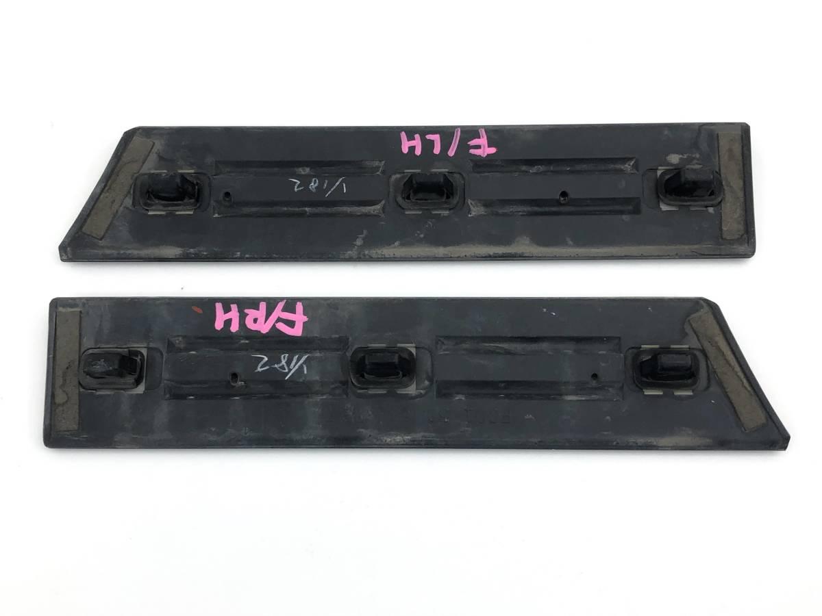 _b61180 マツダ サバンナRX-7 E-FC3S フロント フェンダー 後部 モール 左右 LH RH FC01-50-691 / FC01-50-681 3G_画像4