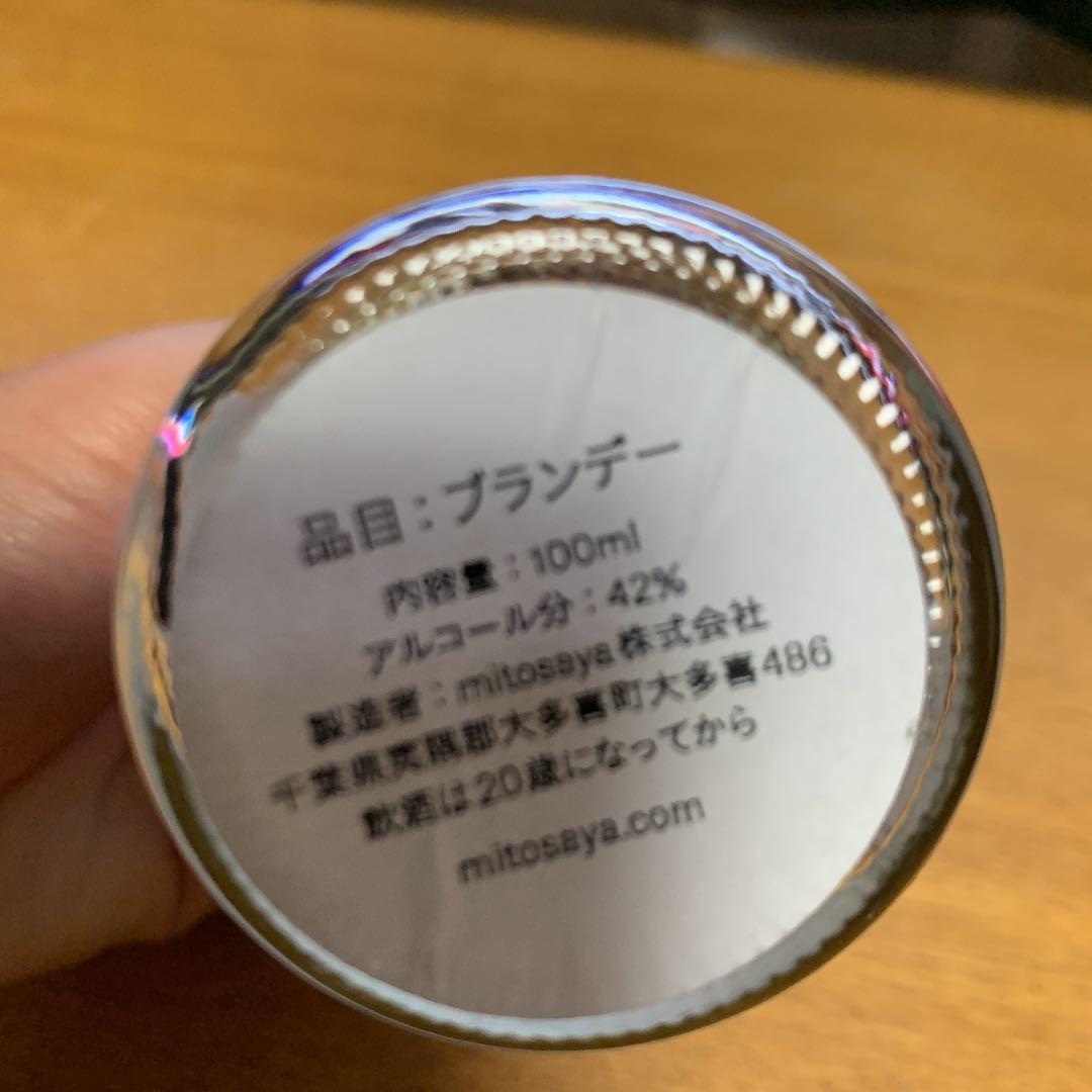 未開封 mitosaya ミトサヤ ブランデー ネーブルオレンジ NOBLE NEROLI 100ml