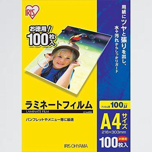 新品 未使用 ラミネ-トフィルム アイリスオ-ヤマ 6-2S 100枚入 LZ-A4100 100μm A4 サイズ_画像1