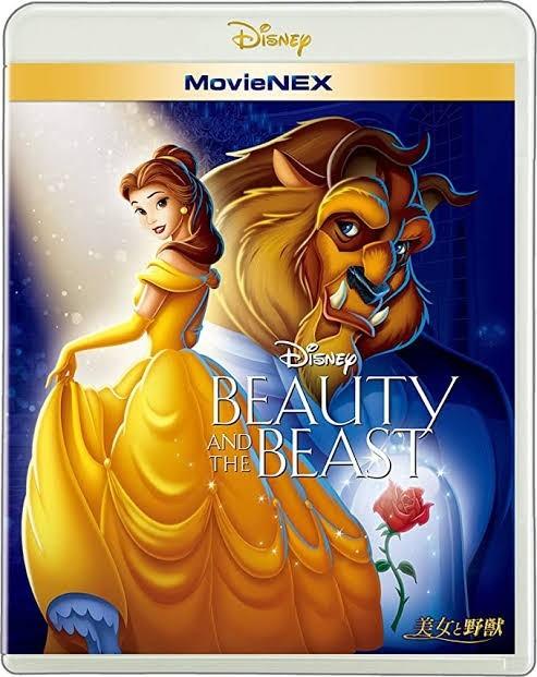 美女と野獣 MovieNEX [ブルーレイのみ] [Blu-ray] MovieNEX