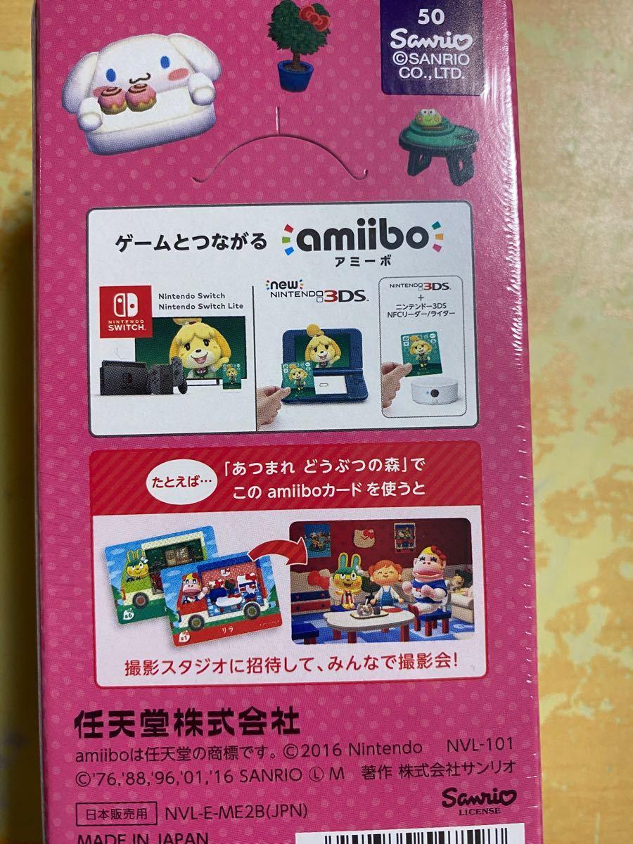 とびだせ どうぶつの森 amiibo+ サンリオキャラクターズコラボ