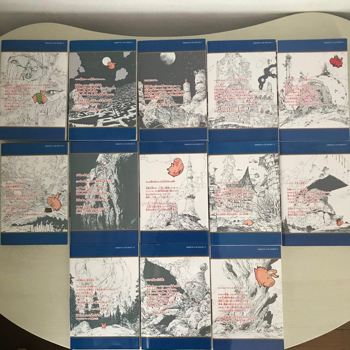 漫画 半端 まとめ売り 七つの大罪 ONE PIECE トリコ 25冊セット コミック漫画 鈴木央 ワンピース マンガ