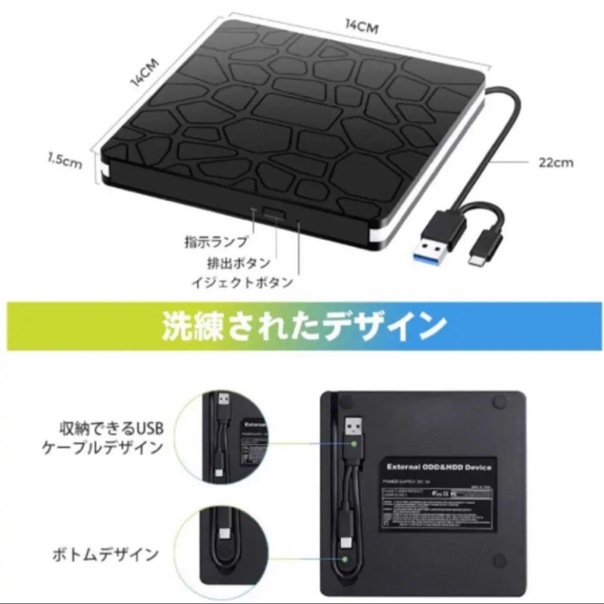 USB3.0 Type C 外付けDVDドライブ CD/DVDプレーヤー Type Cポート搭載ポータブルDVDドライブ高速 薄型
