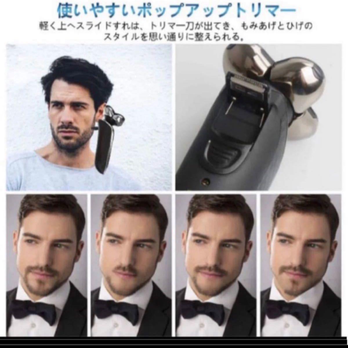 メンズ 電気シェーバー 5枚刃 髭剃り 電気カミソリ 5Dフローティングヘッド IPX7防水回転かみそり USB充電式
