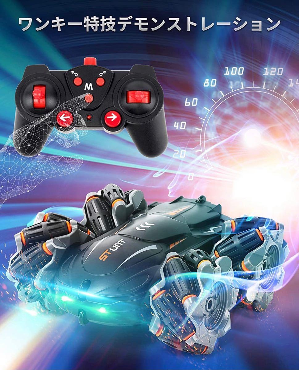 ラジコンカー こども向け スタントカー RCカー リモコンカー 分解せずに充電可能 360度回転