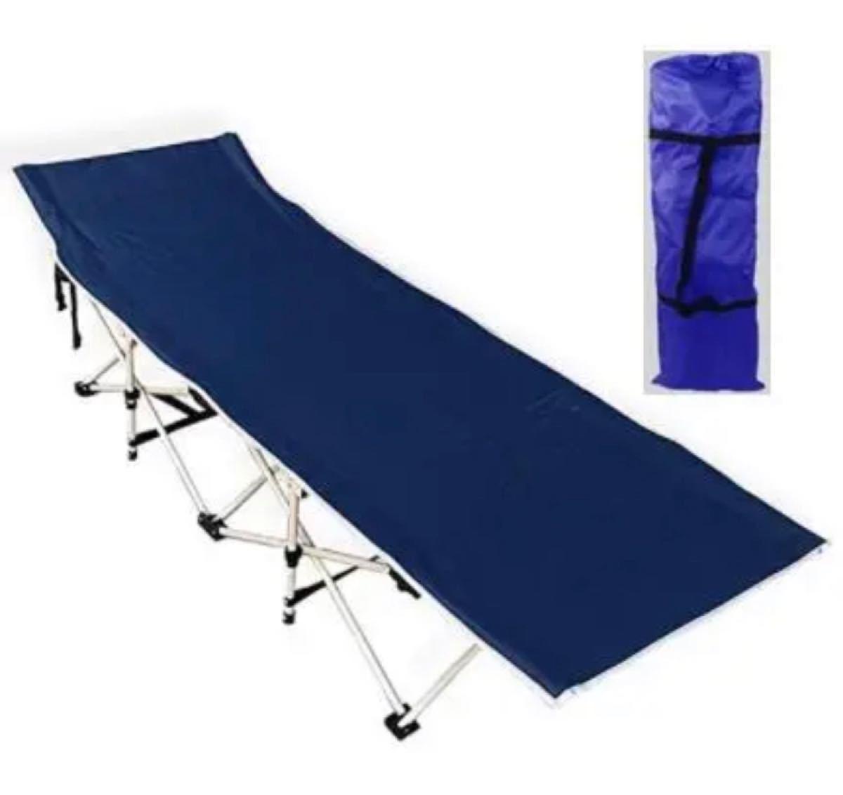 アウトドアベッド 折りたたみベッド コット 耐荷重100kg 収納ケース付き