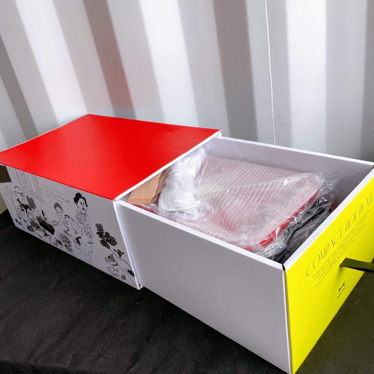 新品! BRUNO ブルーノ コンパクトホットプレート たこ焼き機 お好み焼き機 焼肉機 鉄板 調理機器 レッド ヒーター分離式 BOE021_画像2