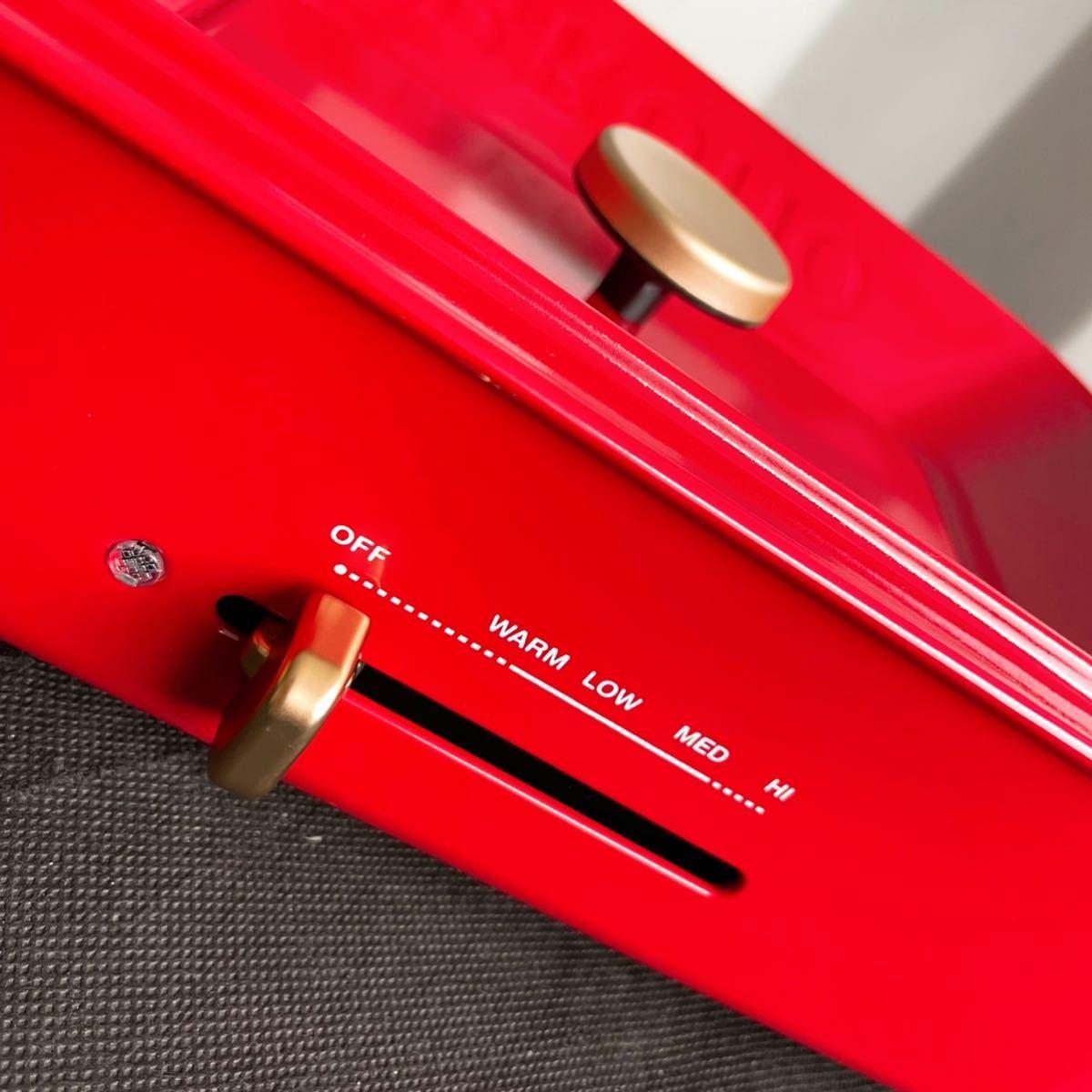 新品! BRUNO ブルーノ コンパクトホットプレート たこ焼き機 お好み焼き機 焼肉機 鉄板 調理機器 レッド ヒーター分離式 BOE021_画像7