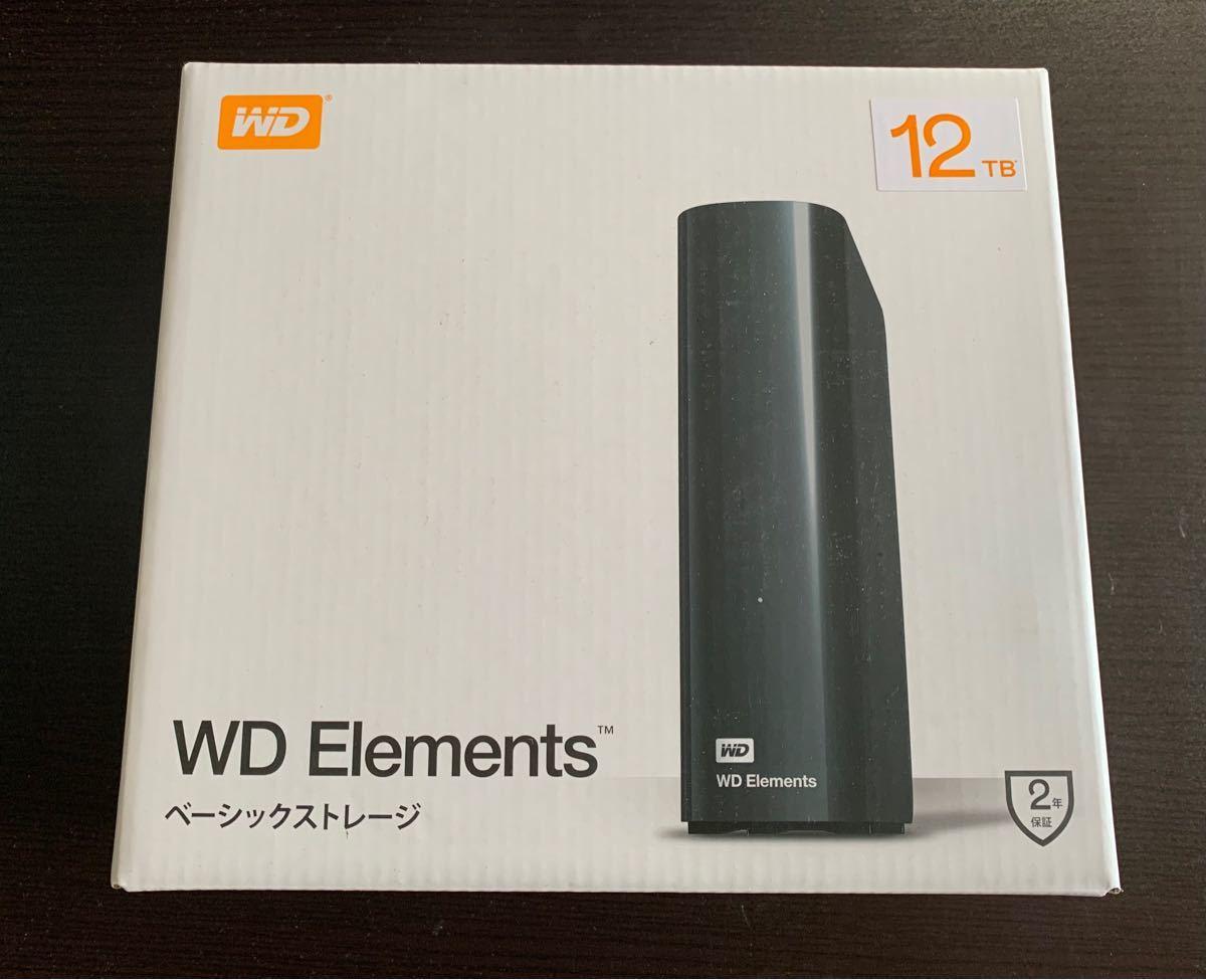 ハードディスクケース hdd ケース WD Elements 12TB  HDD無し