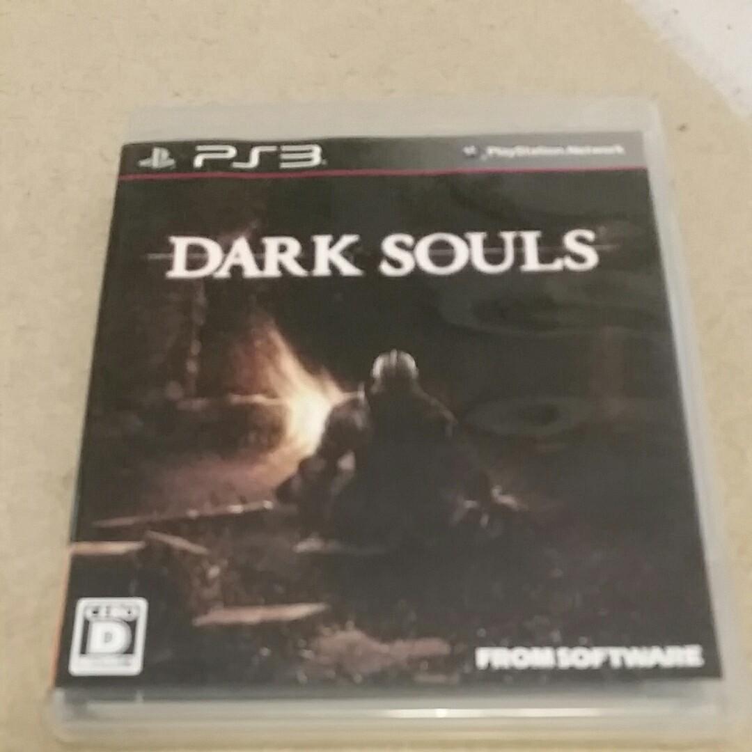 ダークソウル DARK SOULS PS3ソフト