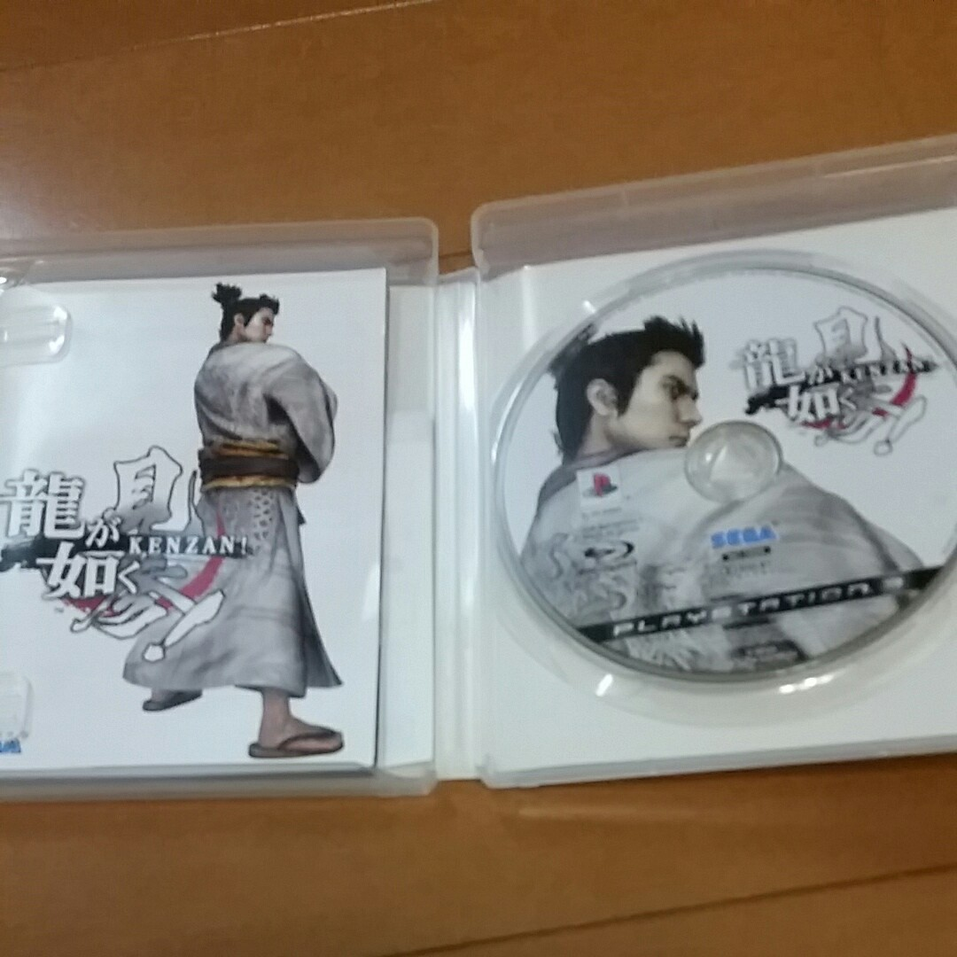 龍が如く見参 PS3ソフト PlayStation3