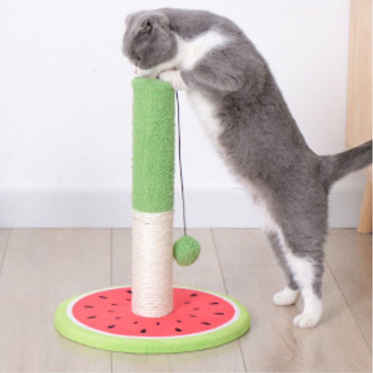猫のおもちゃ 猫じゃらし 可愛いスイカの爪とぎおもちゃ 夏 ポンポンおもちゃ付き 爪とぎ